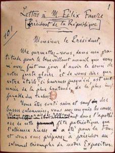 Primera página del alegato periodístico de Émile Zola para denunciar lo que consideraba (dadas las evidencias con las que contaba) una injusticia cometida por las instituciones democráticas de su país