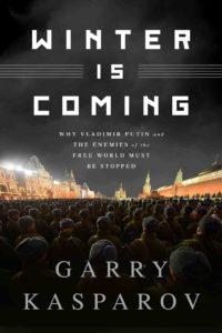 """Garri Kaspárov se inspira en Juego de Tronos para el título de su ensayo (noviembre de 2016): """"Winter is Coming"""", donde describe la amenaza del totalitarismo mafioso que según él representa Putin, así como las deficiencias que han deteriorado el dominio geopolítico occidental (incluyendo los que, opina, son errores garrafales de Barack Obama, inconsistente en las principales contiendas geopolíticas)"""